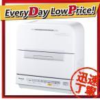 時間指定不可 NP-TM9-W Panasonic パナソニック 食器洗い乾燥機 ホワイト