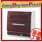 時間指定不可 NP-TR9-T Panasonic パナソニック 食器洗い乾燥機 ブラウン