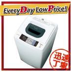 時間指定不可 NW-50A-W HITACHI 日立 洗濯・脱水容量5kg 全自動洗濯機 ピュアホワイト
