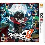 アトラス ペルソナQ2 ニュー シネマ ラビリンス [3DS] 【ニンテンドー3DS ソフト】