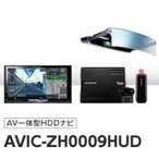 パイオニア サイバーナビ AVIC-ZH0009HUD カーナビ・ポータブルナビ