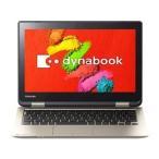 東芝 dynabook N61/TG PN61TGP-NWA ノートパソコン