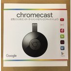 【1/22入荷予定】Google Chromecast GA3A00133A16Z01 [ブラック]