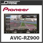 ショッピング楽 ★□ PIONEER / パイオニア 楽ナビ AVIC-RZ900 【カーナビ】