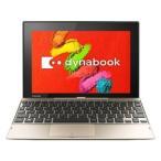 東芝 dynabook N40/TG PN40TGP-NYA ノートパソコン