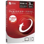 ●トレンドマイクロ ウイルスバスター クラウド 3年版(3台)+電話&リモートサポート3か月コース
