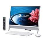 NEC LAVIE Desk All-in-one DA370/EA PC-DA370EA 一体型デスクトップパソコン