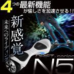 4つの最新機能搭載!スマートバランスホイールN5:セグウェイ感覚のミニ体重移動ボード6.5inch