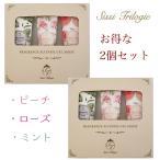美容成分配合のフレグランスアルコールジェル Sissi Trilogie(シシィトリロジー )全種3本×2セット,ハンドジェル,ハンドクリーム