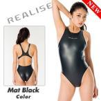 REALISE リアライズ (N-708_MBL) ノーマルバック 競泳水着コスチューム エナメル加工2Way素材 マットブラック