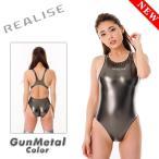 REALISE リアライズ (N-908) ノーマルバック 競泳水着 コスチューム エナメル加工2WAY素材 ガンメタ