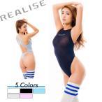 REALISE(リアライズ)【T-2001】Tバック競泳水着 コスチューム イタリアンシアー素材