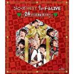 Yahoo!Disc shop suizan 2号店取り寄せ 新品 送料無料 Blu-ray ブルーレイ ジャニーズWEST 1stドーム LIVE 24(ニシ)から感謝 届けます 通常盤 価格4 2004