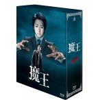 新品 魔王 Blu-ray ブルーレイ BOX 大野智 嵐 生田斗真 PR