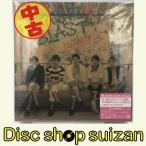 (USED品/中古品) 嵐 ARASHI BLAST in Hawaii 初回限定盤 Blu-ray ジャニーズ 購入時のシュリンク有り PR