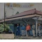 嵐 青空の下、キミのとなり 初回限定盤(DVD付) CD+DVD 大野智 相葉雅紀 松本潤 ジャニーズ PR