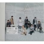 新品 Hey!Say!JUMP CD DEAR. 初回限定盤2 ヘイセイジャンプ PRNE