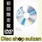 新品 嵐 DVD ARASHI LIVE TOUR 2017-2018 untitled 初回限定盤 ジャニーズ PR