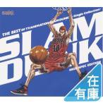 ネコポス発送 スラムダンク CD THE BEST OF TV ANIMATION SLAM DUNK~Single Collection~ HIGH SPEC EDITION PR