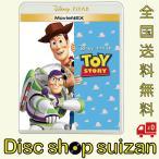 (プレゼント用ギフトラッピング付) トイ・ストーリー トイストーリー MovieNEX ブルーレイ+DVD Blu-ray DISNEY ディズニー 2104