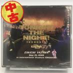 TONIGHT THE NIGHT ありがとうが爆発する夜   DVD