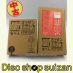 (USED品/中古品) 嵐  スッピンアラシ  SUPPIN ARASHI  初回限定盤 未DVD VHS ビデオ 難有り PR