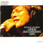 新品 矢沢永吉 OPEN RECORDING GIG DVD 2017期間限定 PR