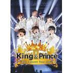 在庫あり 新品 送料無料 DVD King & Prince First Concert Tour 2018 キンプリ 価格4 2007NE