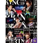 在庫あり 新品 送料無料 2Blu-ray ブルーレイ King & Prince CONCERT TOUR 2019 初回限定盤 キンプリ PRNE