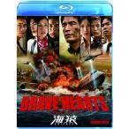 廃盤 BRAVE HEARTS 海猿 スタンダード・エディション Blu-ray ブルーレイ PR