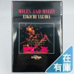 新品 矢沢永吉 DVD [THE LIVE EIKICHI YAZAWA DVD BOX] MILES AND MILES PR