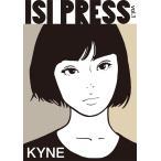 KYNE ISI PRESS vol.1