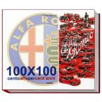 100×100 Cento Alfa per Cent'anni アルファロメオ生誕100周年記念イベント写真集 (Alfa Romeo)