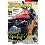 Zeppan BIKES Vol.14(絶版バイクス 14号)