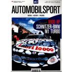AutomobilSport #7 (オート モービル スポーツ)  - SCHNITZER-BMW M1 TURBO
