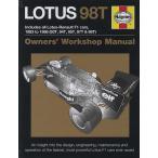 Lotus 98T Owners Workshop Manual