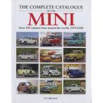 【クルマコンシェルジュおすすめ新刊】The Complete Catalogue MINI 初代ミニ写真大図鑑