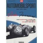 AutomobilSport #15 - VIVA FERRARI
