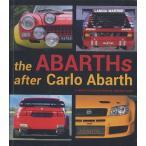 The Abarths after Carlo Abarth カルロ・アバルト以降のアバルトマシン達