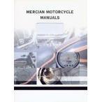 【受注商品】ランブレッタ 100cc 1964 Parts manual