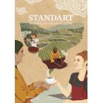 Standart Japan issue4 世界53ヶ国で読まれているコーヒーマガジン