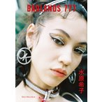 BADLANDS777 Issue4 [cover:水原希子]