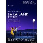 LA LA LAND / ラ・ラ・ランド 4K ULTRA HD+ 本編Blu-ray & 特典Blu-ray 3枚組