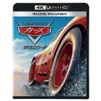 『カーズ/クロスロード』4KUHD MovieNEX(Blu−ray&DVD)
