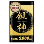 鍛神 HMB BCAA 2000mg 1袋 180粒