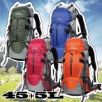 【レビュー投稿でQUOカードGET】DABADAバックパック 全4色 ザック リュックサック 45+5L 登山リュック 防災リュック 登山用品
