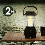 ショッピング予約 【予約販売】お買い得2セット ランタン LED キャンプ 釣り 充電式 懐中電灯 防災 震災 停電 安定感 明るい
