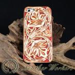 【SC-03】 カービング 透彫り アイフォンケース アイフォンカバー アイホンケース スマホケース スマホカバー iPhone5 iPone6 iPhone6Plus パイソン 蛇革