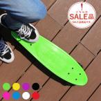 【アウトレット品】【送料無料】DABADA スケートボード スケボー ペニータイプ ミニクルーザーボード[EXC]