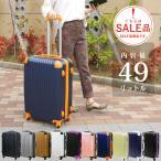 DABADA 【アウトレット品】スーツケース【 Mサイズ 】3日〜5泊 TSAロック搭載 全11色 汚れに強い超軽量 送料無料 在庫限り